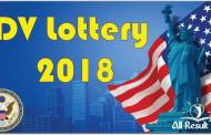 USA DV Lottery 2019 Bangladesh application form