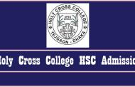 Holy Cross College HSC Admission Result 2017 HCCBD