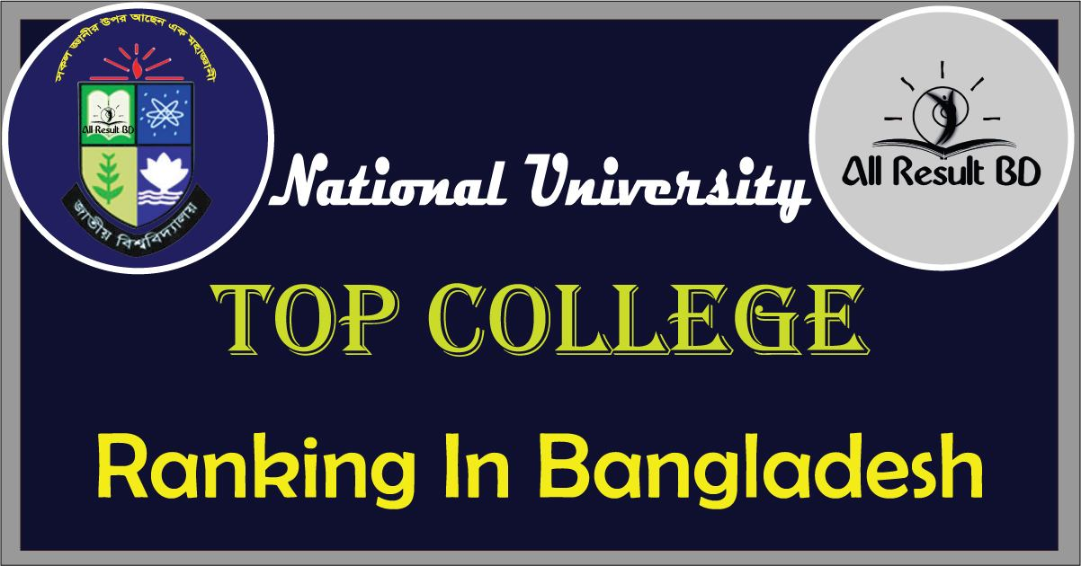 National University Top College Ranking In Bangladesh