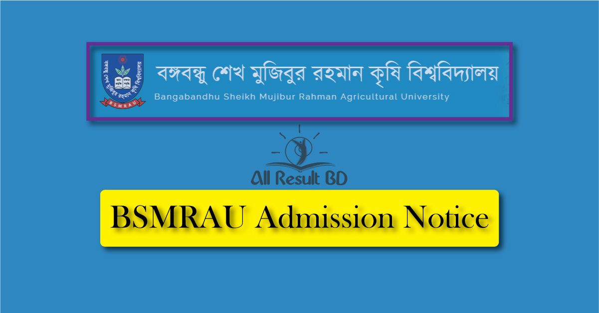 Bangabandhu Sheikh Mujibur Rahman Agricultural University Admission Notice 2017