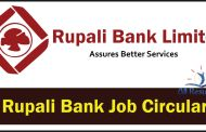 Rupali Bank Job Circular 2017 Officer Apply Online