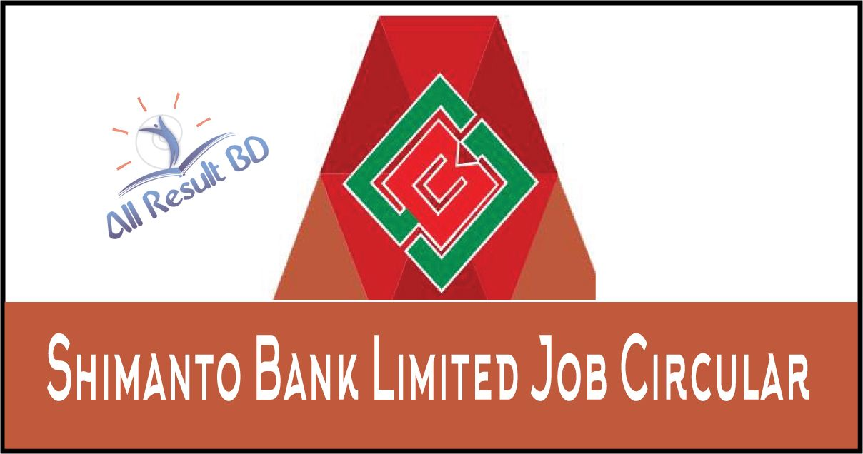 Shimanto Bank Limited Job Circular 2016 Apply Online