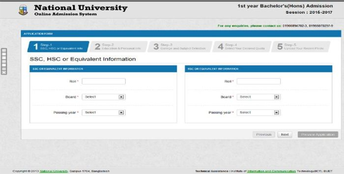 National University Admission Application Form