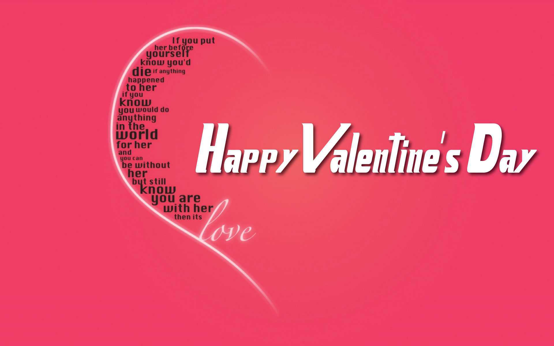 Happy Valentine's Day 2017 SMS, Images, Ideas for College Friends