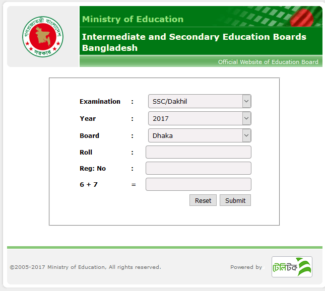 SSC Result 2017 Bangladesh All Education Board Results