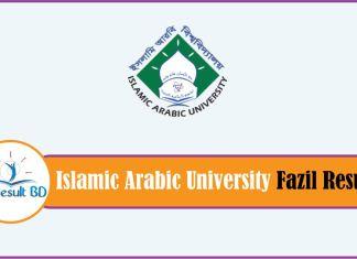 Islamic Arabic University Fazil Result 2018