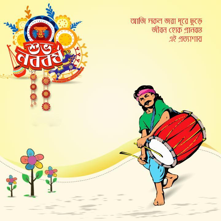 Shuvo Noboborsho art