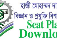 HSTU Seat Plan 2019