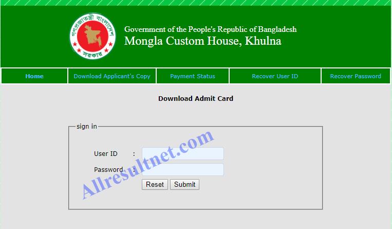 MCH Admit Card 2020