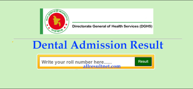 Dental Admission Result 2019