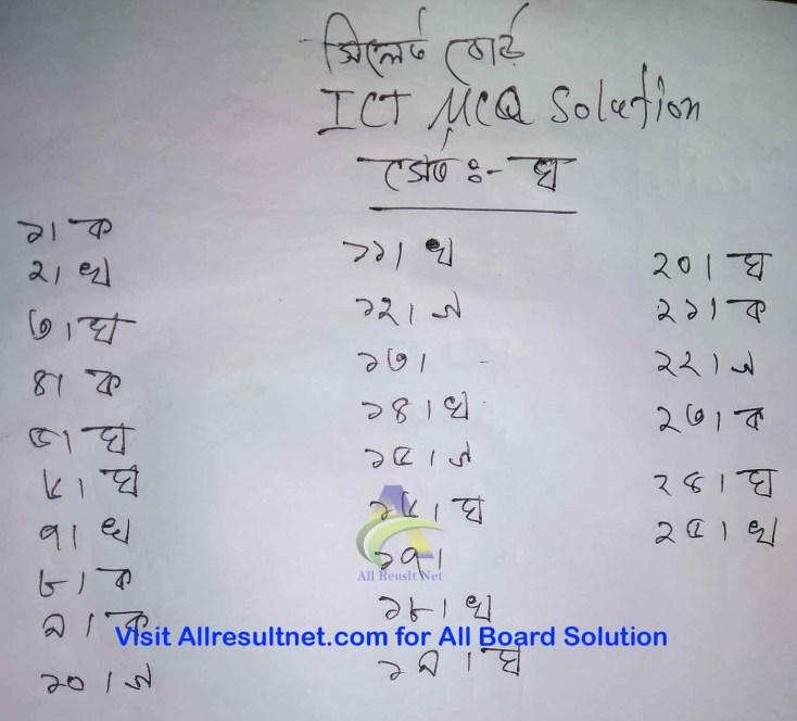 Sylhet Board SSC ICT MCQ Answer 2020