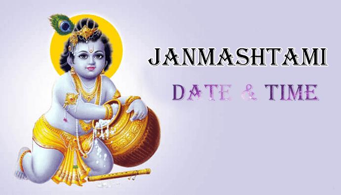 Janmashtami 2020 Date and Time