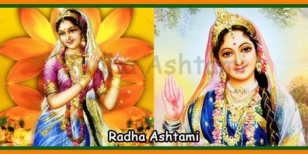 Radha Ashtami 2020