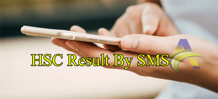 HSC Result By Mobile SMS