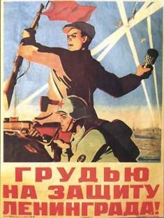 war5.jpg