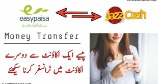 How to Transfer Money from JazzCash to Other Account