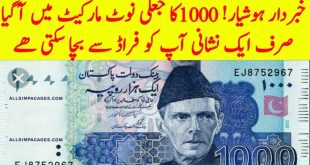 how to identify Fake notes in pakistan
