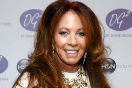 Diane Gilman Bio, Wiki, Age, Net Worth, Married, Husband & Children