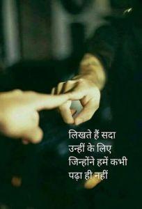 Mood Off DP for Whatsapp - Mood Off Status for Whatsapp Hindi