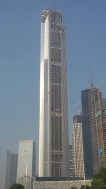 World's Tallest Building Clouds