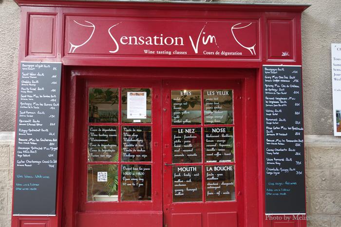 atr-sensationvin-1