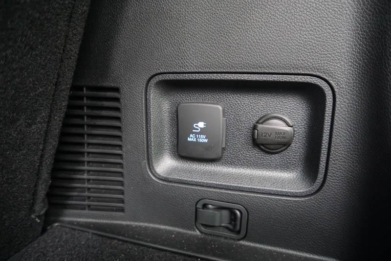 Hyundai Santa Fe - power outlet