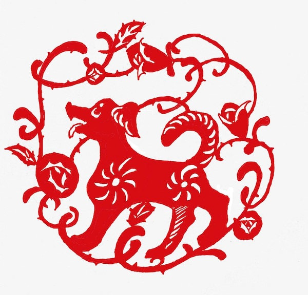 Year of the Dog symbol