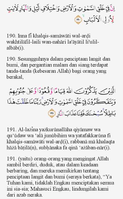Al Imran Ayat 190-191 : imran, 190-191, Imran, Allthingsfasr