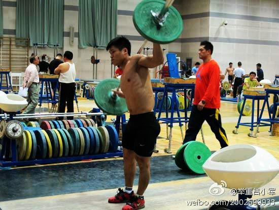 Lu Xiajun Barbell Sidebends