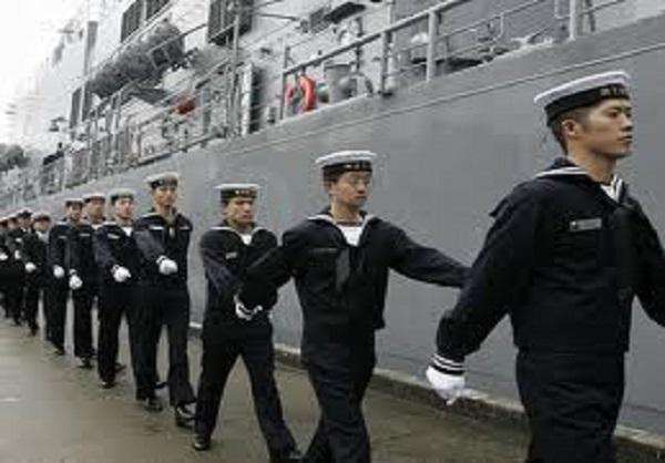 Japan Maritime Force