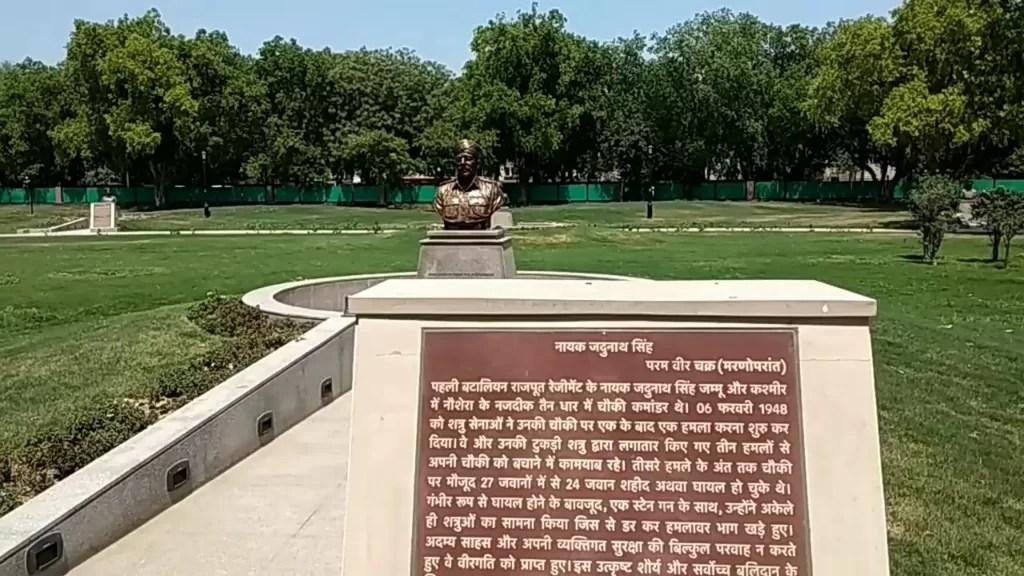 Param Yodha Sthal, National War Memorial Delhi