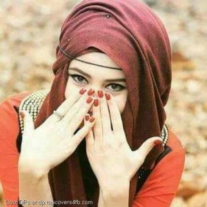 Girl Stylish DP with Hidden Face