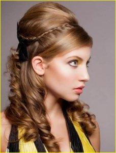Stylish Hairstyle Girl DP