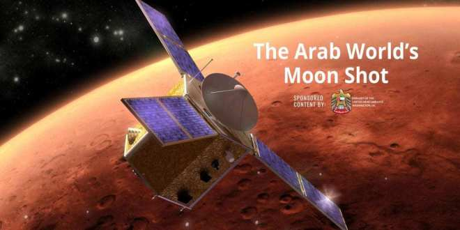 UAE Mars mission: Hope project a 'real step forward for exploration'