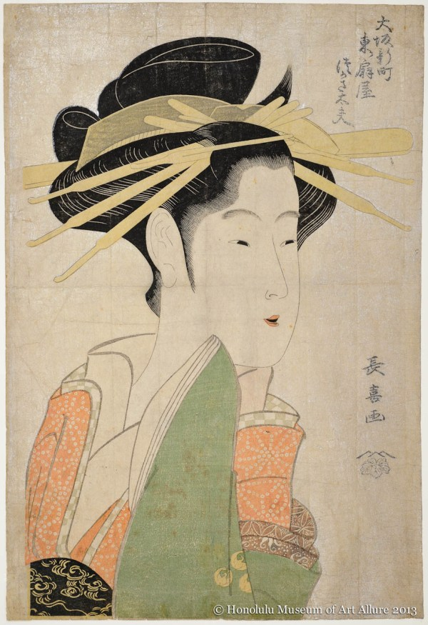 Ancient Japanese Art Woman