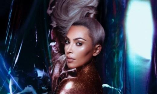 Kim Kardashian naked shoot: Reality star poses covered in