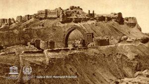 Qala-e-Bost Fortress, Afghanistan