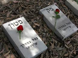 IDF K-9 (Oketz) Fighting Dogs Cemetery