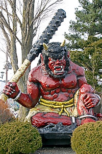 Japanese Oni monster