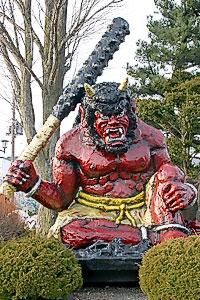 Japanese Oni monster