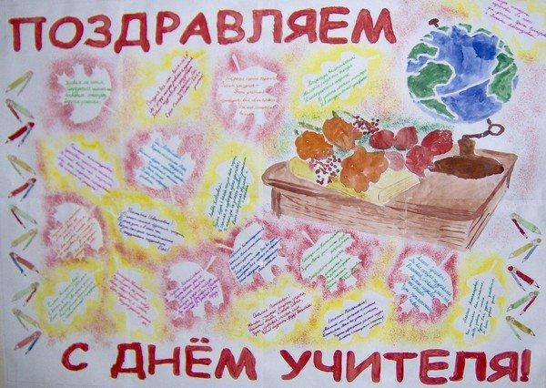 Красивые плакаты карандашом. Цвет и выделения | 426x600