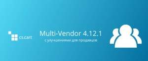 Read more about the article CS-Cart Ultimate and Multi-Vendor 4.13.2 SP2 NULLED