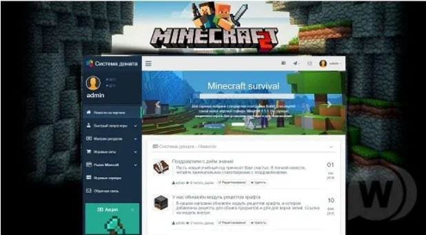 You are currently viewing CMS Minecraft Shop 4.1.7 – CMS Script