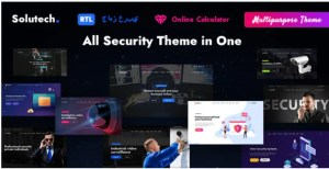 Read more about the article Solutech 1.4.1 – WordPress Security Services Template