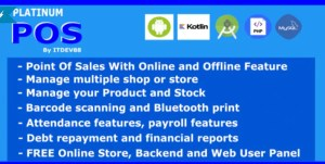 Read more about the article Platinum Point Of Sales (POS) 1.0.1 – Android and Online Store