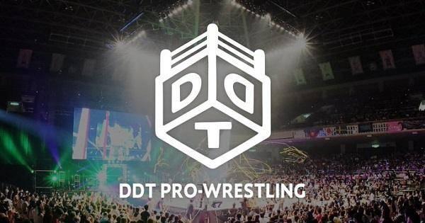 Watch Wrestling DDT Friendship Effort Victory in Nagoya 2021 2/23/21