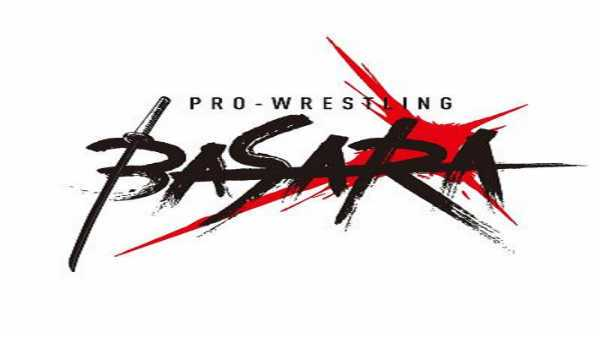 Watch Wrestling Dove Pro Bump Bump Revolution 16