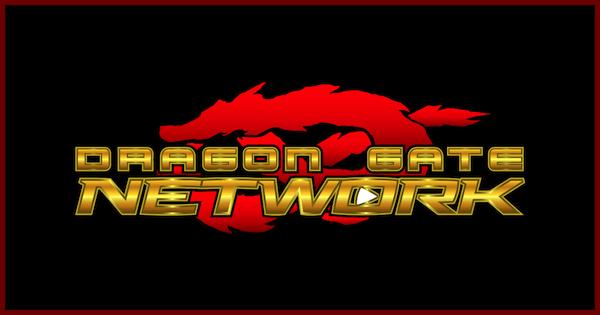 Watch Wrestling Dragon Gate Truth Gate Day 10 2/23/21