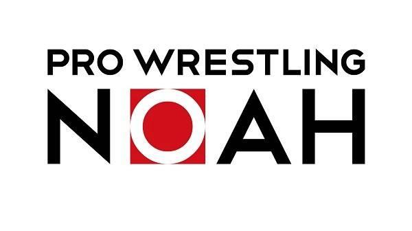 Watch Wrestling NOAH Step Forward 2021 2/24/21
