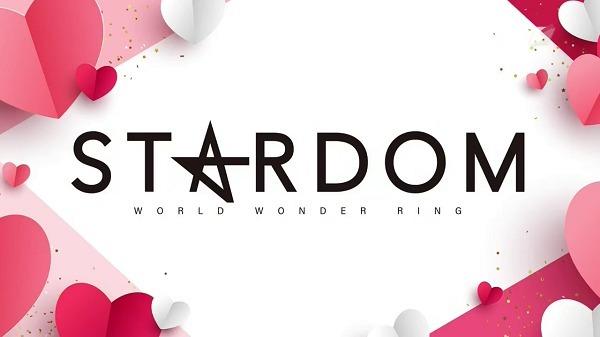 Watch Wrestling Stardom Cinderella Tour in Sendai 4/29/21